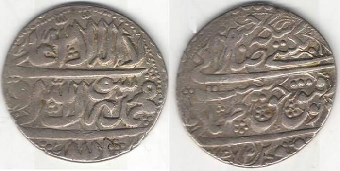 World Coins - Item #32145 Safavid (Iranian Dynasty) Tahmasp II (AH 1135-1145) Silver scarce abbasi, minted in Qazvin, Album 2689, KM #303
