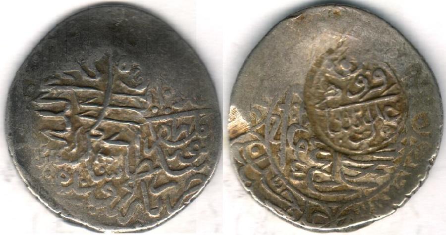 World Coins - ITEM #32256 SAFAVID (IRANIAN DYNASTY) MUHAMMAD KHUDABANDAH (AH 985-995) SILVER 2-SHAHI, Qazvin MINT, AH992 (AD1585), ALBUM #2624 with countermark ADL SHAHI over Barfrushdih mint