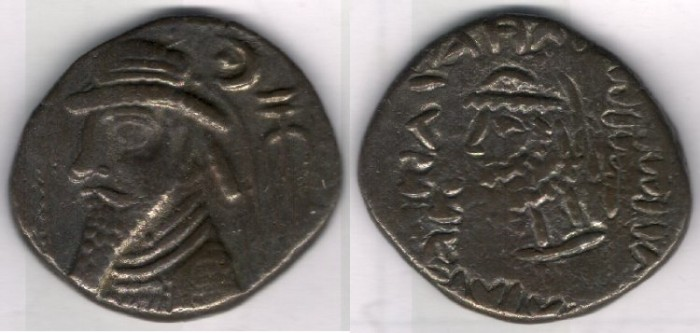 Ancient Coins - Item #5361 Ancient IRAN: KINGS of ELYMAIS. Kamnaskires V or VI, (ca. 75 BC- AD 50). AR (silver) tetradrachm, van't Haaff 10.3-1-1A (Uncertain king) Exceptional Grade