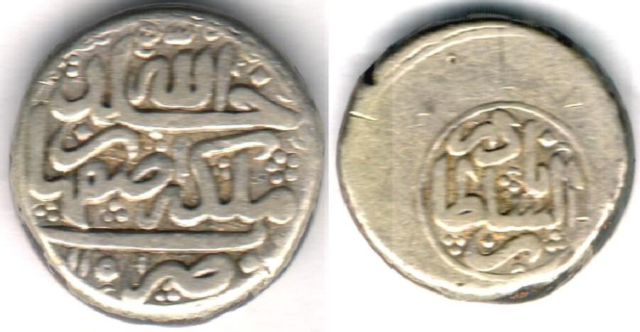 World Coins - ITEM #33133, IRAN, NADIR (NADER) SHAH AFSHAR, 6-SHAHI AR SILVER COIN, ISFAHAN MINT, AH 1151 (AD1738), ALBUM 2747, KM 376 Do not miss on this one!