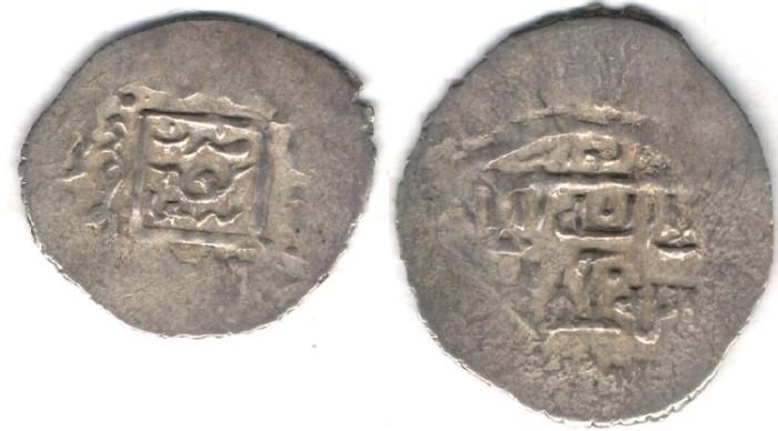 World Coins -     Item #3180 Muzaffarid (Iran) Shah Mansur (AH 790-795) AR 2-dinars, Kuhkiluyeh/Kuhgiluyeh mint, No Date, Album #2289.1 SCARCE type very rare mint.