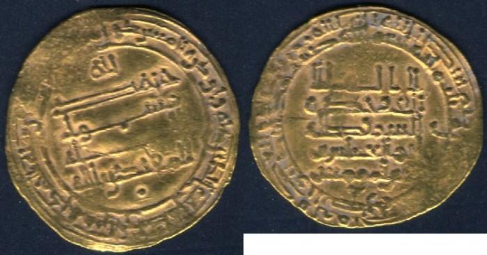 Ancient Coins -   Item #1387, Abbasid AV al- Muqtadir (295-320 AH), Gold Dinar, Album #245.2, VERY RARE al-Karaj (کرج ) mint