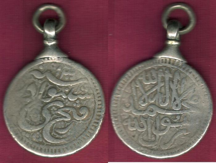 Ancient Coins - Item #4115, Afghanistan Medals, Silver Victory Medal in Hazara, dated AH 1311 (victory medal of Herat AD 1893), Amir Abdul Rahman Khan (b.1844-d.1901). A very rare historical medal