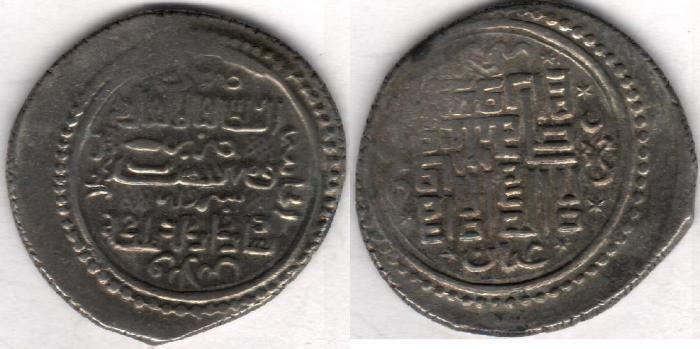 World Coins - Item #3183 Ilkhanid (Persian Mongols) Abu Sa'id (AH 716-736) AR silver 6-dirham, Sabzevar mint, YEAR 33 khani (AH 735) , Album 2217 (type H) Diler Ab #542 bilingual: Uighur Arabic