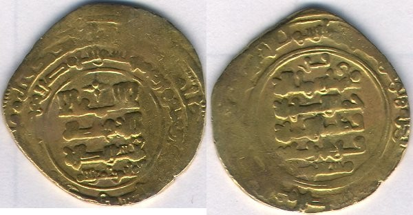 Ancient Coins - tem #3038, Islamic Ghaznavid HEAVY RARE gold dinar, Farrukhzad  AH فرخزاد (427-487, Ghazna mint (the Capital) Mint, Album 1633