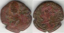 Ancient Coins - Item #5309, Ancient Persia, Elymais Dysnasty, Phraates (Circa 106-130 AD), AE drachm, (De Morgan Type 35), VF