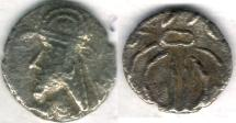 Ancient Coins - Item #4798 Kings of Persis, Second Unknown King ca. end of first century AD, AR hemidrachm, Alram 619, Tyler-Smith CN (2004) #210, Nice example of this type in an affordable price!!
