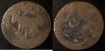 Ancient Coins - ITEM #4552, PERSIAN CIVIC COPPER COIN, AE FALUS, NO CLEAR DATE, MINTED IN QUMM, lion/cow/dear? WALKING LEFT, RARE ALBUM 3255, over-struck  on Qazvin coin as host