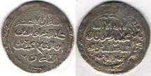 Ancient Coins - ITEM #3043 Khwarizmshahs (Medieval Iran), 'Ala al-Din Muhammad 596-617AH AR broad dirham, Ghazna mint, AH (61)8 AD 1221 (posthumous), Album1715, RARE, LARGE well-centered piece..