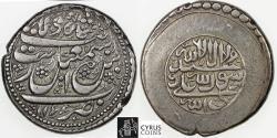 Ancient Coins - Item 32472 Safavid (Persian Dynasty) Isma'il III (AH 1163-1169/ AD 1750-1756), silver rupi, Rasht mint, AH1166 (AD1753) Album 2702 (RARE), KM 461