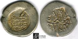 Ancient Coins - ITEM #32431 SAFAVID DYNASTY: MUHAMMAD KHUDABANDAH (AH 985-995) SILVER 2-SHAHI/muhammadi, QAZVIN MINT, AH992 (AD1585), ALBUM 2624 WITH COUNTERMARK ON earlier coin of the king
