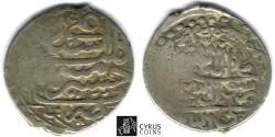 Ancient Coins - ITEM #32406, SAFAVID DYNASTY: SHAH SULTAN HUSSEIN or Husayn (AH 1105-1135) SILVER ABBASI, Mashhad MINT ONLY, AH1132 (AD1719), ALBUM #2686, KM 291a (type E) full STRIKE, SCARCE