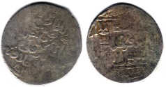 Ancient Coins - ITEM #31119 TIMURID (IRAN) SHAHRUKH (AH 807-850) AR TANKA, ABARQUH (ABARKOOH) MINT, DATED 820AH (AD1418), ALBUM #2404, RARE MINT, scarce type!!