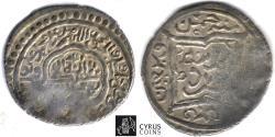 World Coins - ITEM #2806 Amir of Astarabad (Walid) temp. Amir Wali 757-788 AH (AD1356-1386) Anonymous silver AR 6-dirham, Astarabad mint, AH 775, Album 2343.2 (type WF)