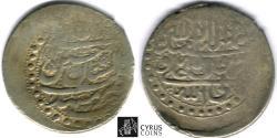 Ancient Coins - ITEM #32405, SAFAVID DYNASTY: SHAH SULTAN HUSSEIN or Husayn (AH 1105-1135) SILVER ABBASI, Mashhad MINT ONLY, AH1131 (AD1718), ALBUM #2686, KM 291a (type E) full STRIKE, SCARCE