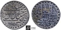 Ancient Coins - ITEM #32469, SAFAVID DYNASTY: SHAH SULTAN HUSSEIN or Husayn (AH 1105-1135) SILVER ABBASI, ISFAHAN MINT, AH113xx (AD1131?), ALBUM #2683.1, KM 282 (type D) nice Calligraphy