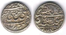 Ancient Coins -  Item #35295 Muhammad Hassan Khan Qajar (AH 1163-1172) Silver Rupi, Mazandaran mint 1170 AH (1757) SCARCE, KM 504, Album 2827, AS NICE AS IT GETS!!
