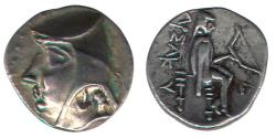 Ancient Coins - Item #19645, Parthian Kings: (Sellwood: Arsaces II) & (Assar: Arsaces I) ca. 247-211, AR drachm, Sellwood 5.1, Shore 3. Mithradatkart mint, not dated, VERY EARLY RARE PARTHIAN COIN