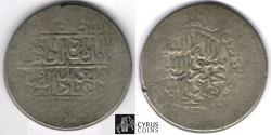 World Coins - Item #32336 Safavid (Persian Dynasty) Isma'il I (AH 907-930) silver Shahi, (Astaabad by style, AH (9)19 (AD 1513), Album #2576, The Founder of Safavid dynasty! Own Part of History