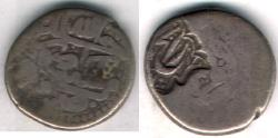 Ancient Coins - ITEM #33153, IRAN, NADIR (Nader) SHAH AFSHAR, 6-shahi AR silver coin, Isfahan MINT, ND but COUNTERmark (RAYIJ) by Durranis , Album C3096 over Album 2747, VERY RARE, Hard to find