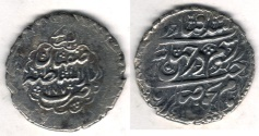 Ancient Coins - Item #3490, IRANIAN silver coin, Karim Khan Zand, Abbasi, isfahan (dated 1177AH) Type C, KM #522, Album 2800, nice, impressive piece! Perfect strike!