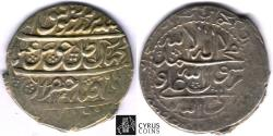 World Coins - ITEM #32381 SAFAVID (Persian DYNASTY) ABBAS III (AH 1145-1148) SILVER ABBASI, Qazvin MINT, AH 1147 (AD 1734), ALBUM #2694, KM #346 (SCARCE) LAST KING OF SAFAVID