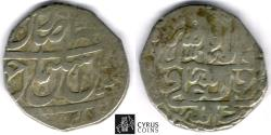 Ancient Coins - Item #32389 Safavid Dynasty: Sulayman I (AH 1079-1105) silver Abbasi, RARE TYPE, dated 1080 (1669AD), Album 2659, KM 213  Earliest type for this ruler!!