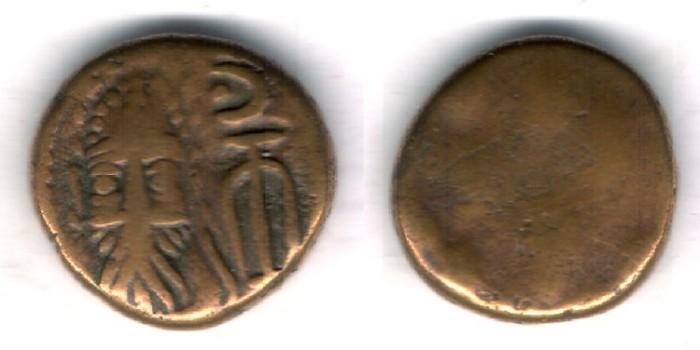 Ancient Coins - Item #5337, Ancient Persia, Elymais Dysnasty, Orodes II (early mid 2nd century AD), AE drachm, (De Morgan Type 46), van't Haaff 13.3.2-2B, VF