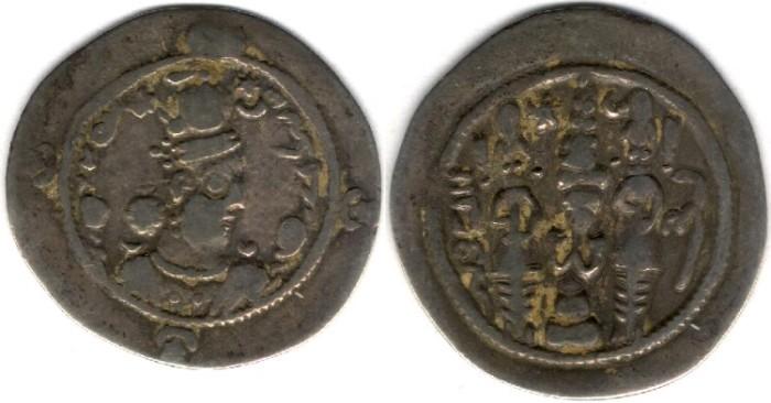 Ancient Coins -   Item #2088 Sasanian, Hormizd IV (Hurmuz), AD 579-590, AR drachm, GD mint for Jayy (near Isfahan), dated AD 590, Gobl SN I/1