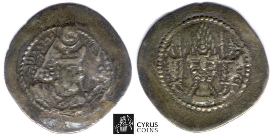 Ancient Coins - ITEM #20193 SASANIAN (ANCIENT Persia), Hephtalite imitation of King Varhran V (AD 420-438), AR DRACHM, AS for Mint,  similar to Sellwood 45. or GÖBL SN I/2 (G-157)
