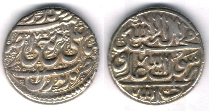 World Coins -  Item #35295 Muhammad Hassan Khan Qajar (AH 1163-1172) Silver Rupi, Mazandaran mint 1170 AH (1757) SCARCE, KM 504, Album 2827, AS NICE AS IT GETS!!