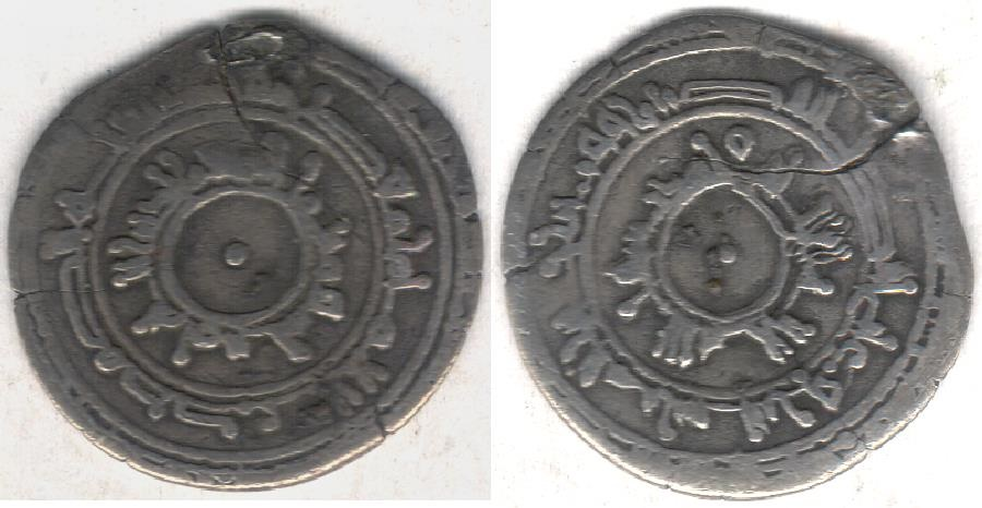 World Coins - ITEM #1421 FATIMID, AL-MU'IZZ AH 341-365 AR SILVER 1/2 DIRHAM, MINT and DATE are off flan due to the size of the flan (SCARCE) , ALBUM 699