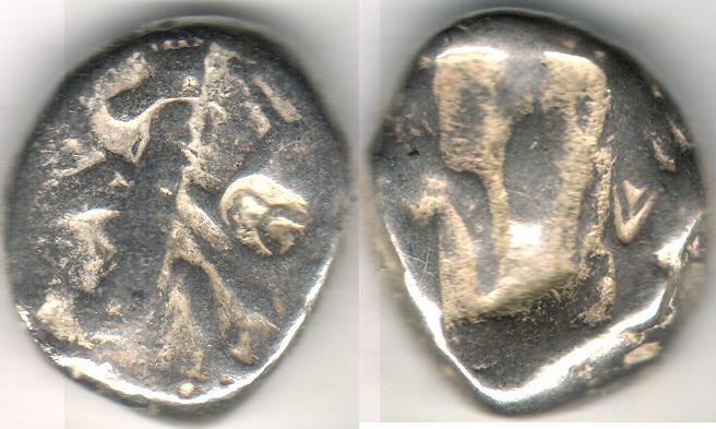 Ancient Coins - ITEM #1110, ANCIENT PERSIAN EMPIRE ACHAEMENID KINGS, (IRAN) SILVER SIGLOS, TIME OF DARIUS I TO XERXES II. CA. 485-470 BC