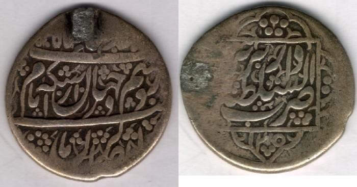 World Coins -  Item #35344 IRAN Qajar period, Revolt of Rebel ruler AHMAD KHAN DONBOLI (AH 1204-1206), silver Rial, Tabriz mint AH 1205 (AD 1791), Album 2840, KM #623 type C*, very rare Ex-mount
