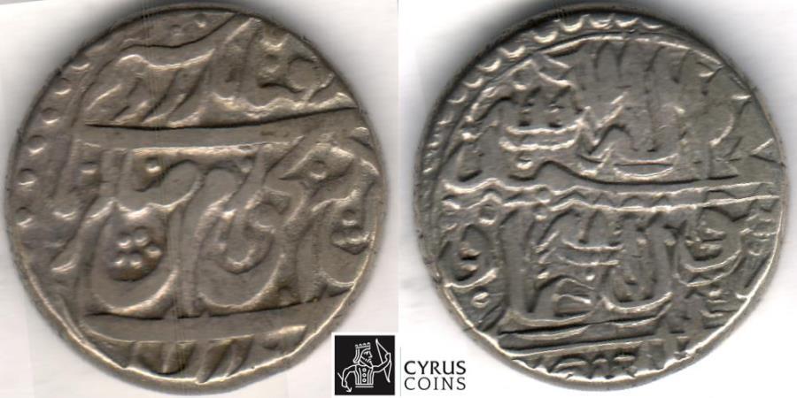 World Coins - Item #34151, Islamic silver coin, Karim Khan Zand, Rupi (10-shahi), Mazandaran mint (NOT DATED) Type A, KM #512, Album #2793 type A (SCARCE)