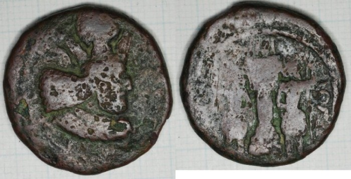 Ancient Coins -   Item #2095 Sasanian, Shapur I, AD 240-270, AE Unit (8-chalkoi) , Gobl SN I/1, similar to Sellwood type #13, HIGHLY COLLECTIBLE!!