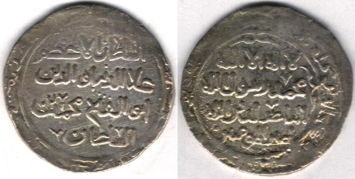 World Coins - ITEM #3043 Khwarizmshahs (Medieval Iran), 'Ala al-Din Muhammad 596-617AH AR broad dirham, Ghazna mint, AH (61)8 AD 1221 (posthumous), Album1715, RARE, LARGE well-centered piece..