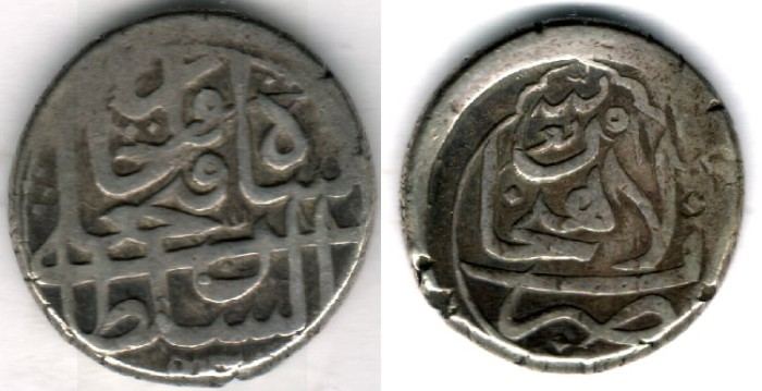 World Coins -     Item #35315 Qajar (Iranian Dynasty), Fath'Ali Shah (AH 1212-1250), scarce silver Riyal, VERY RARE Lahijan لاهیجان mint, date off flan,