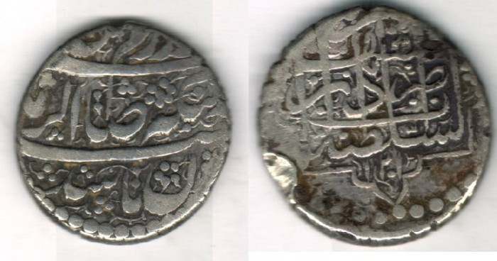 "World Coins -     Item #35312 Agha Muhammad Khan Qajar (AH 1193-1211) Silver 1/2 Rupi, Isfahan mint (dated AH 1201). type ""B"" VERY RARE, Album 2849, KM #610"