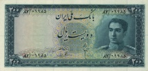 World Coins - ITEM #CBN1006, IRAN PAPER MONEY: 200 RIALS (20 TOMAN), BANKNOTE, REZA SHAH PAHLAVI, No Date (1951), PICK 51, SCARCE in UNC condition!!