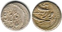 Ancient Coins - ITEM #35391 QAJAR, NASIR AL-DIN SHAH AH 1264-1313 /AD 1848-1896, AR QIRAN (KRAN), TYPE B, HERAT MINT DATED IN ERROR AH1287 FOR 1278AH INSTEAD