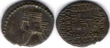 Ancient Coins -      Item #19567, KINGS OF PARTHIA: Vologases III ca 105-147 AD. Drachm (AR; 18X21mm; 3.45gr.) Ecbatana mint, Sellwood 78.3,
