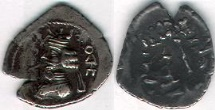 Ancient Coins - ITEM #47135 KINGS OF PERSIS, ARTAXERXES II (ARDASHIR) CA. 2ND HALF OF FIRST CENTURY BC AR hemidrachm, ALRAM 577, TYLER-SMITH 107, Good Value