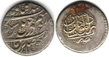 Ancient Coins - ITEM #34101, IRANIAN SILVER COIN, KARIM KHAN ZAND, 2-ABBASI, KASHAN MINT (1186AH/AD 1772) TYPE C, KM #523, ALBUM 2796.