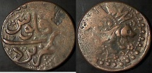 Ancient Coins - ITEM #4538, PERSIAN CIVIC COPPER COIN, Afshar AE FALUS, CLEAR DATE 1161 AH, MINTED IN YAZD, LION WALKING RIGHT, RARE DATE, ALBUM 3272
