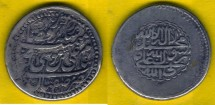 Ancient Coins -    Item #35308 Muhammad Hassan Khan Qajar (AH 1163-1172) Silver Rupi, Isfahan (very rare) mint AH1171 Album 2827, The Head of Qajar Family.