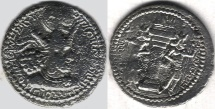 Ancient Coins - ITEM #20109 SASANIAN, SHAPUR (SHAHPUR) I, AD 240-270, AR 1/2 DRACHM (HEMIDIRHAM) , GOBL SN I/1 (G-24), VERY RARE SIZE