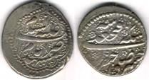 Ancient Coins - Item #35302 Qajar (Iranian Dynasty), Fath'Ali Shah (AH 1212-1250), SCARCE silver Riyal, Mashhad Mint, 1244 AH, Exceptionally Impressive Presentation Coin