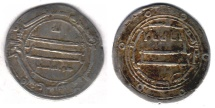 Ancient Coins - ITEM #13146 ABBASID (MEDIEVAL ISLAM), TEMP. AL-MA'MUN (AH 194-218), SILVER DIRHAM, 199AH, ISFAHAN MINT , WITH THE NAME OF Dhu'l-Ri'asatayn , ALBUM 223.4