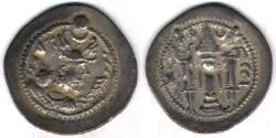 Ancient Coins - ITEM #20131 SASANIAN (ANCIENT Persia), PEROZ (FIRUZ) I (AD 457-484), AR dirham, SI (for Sirjan MINT), NOT DATED, SIMILAR TO SELLWOOD 48/49, GÖBL III/1 (G-176), VERY FINE